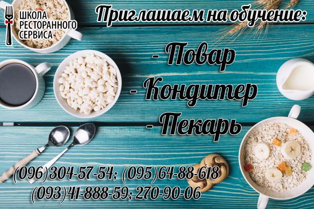 e-tafel_23-2147871386