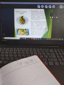 онлайн повар